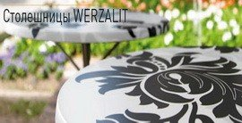 Стільниці Werzalit Новий Стиль